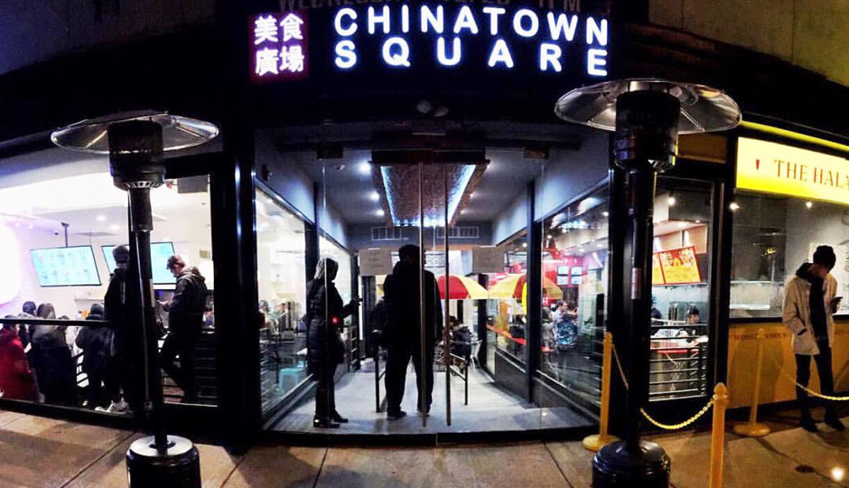 Chinatownsquarephilly